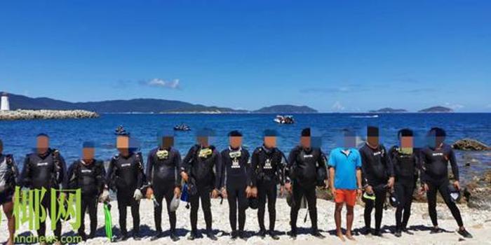 """非法潜水!三亚海警局给这14个人开出了""""罚单"""""""