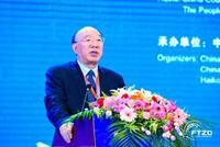黄奇帆:海南自贸试验区和自贸港区的建设将是令世人瞩目的事业