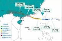 海口今日局部暴雨 26至30日南海或生成1-2个热带气旋