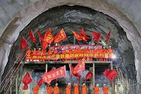 中国工程师花6年打通173米隧道 父亲在另一头等他