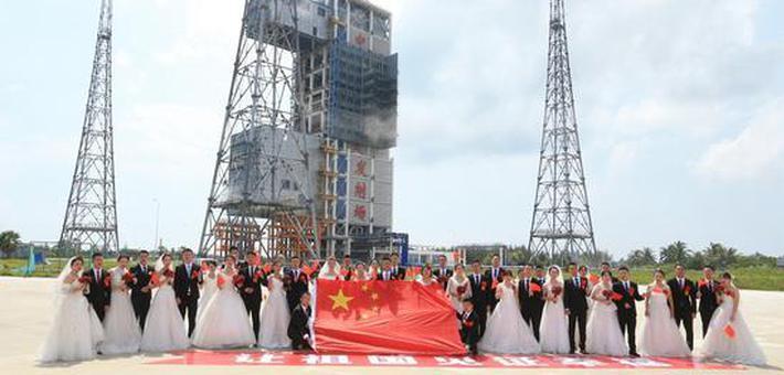 文昌航天发射场为新人举办集体婚礼
