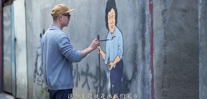 """海南新春有心意:《""""南""""嘀岛民》"""