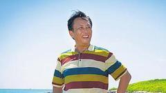 我与海南30年30人  唐国强:讲好海南故事我愿尽绵薄之力