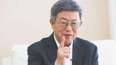 30年30人  中改院院长迟福林:痴心特区改革三十载