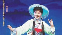我与海南30年30人  陈素珍为海南捧回首个中国戏剧梅花奖