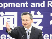发改委:推动海南改革开放政策措施细化 防范炒房等