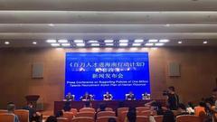 海南党政机关招录600名人才相关问题详细解读来了 | 附职位表
