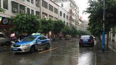 全省强降雨137个乡镇降雨超100毫米
