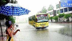 海口公交运行情况丨受积水影响 海口市53路等公交线路停运