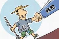 《政府工作报告》:今年海南脱贫攻坚战目标确定!