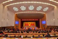 海南省第六届人民代表大会第二次会议闭幕