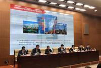 中国(海南)自由贸易试验区制度创新案例(第二批)发布