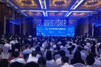 首届自由贸易园区发展国际论坛海口开幕