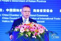 沈晓明谈海南自贸区建设:制度创新必须是全方位的