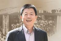 """王一林:从海南金融""""拓荒者""""到""""领军人物"""""""