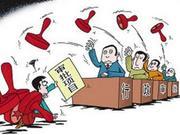 洋浦经济开发区发布首批不见面审批事项253项