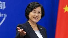 外交部7月12日向全球推介湖北 向世界展示荆楚魅力