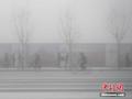 湖北多等多地出现大雾 未来三天有雨夹雪或小雪