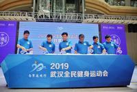 """""""与军运同行""""2019武汉全民健身运动会正式开幕"""