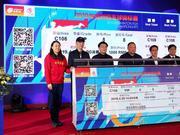 2019羽毛球亚锦赛新闻发布会在武汉举行