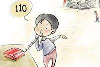 十堰11岁女孩不写作业被姑姑拿刀吓唬 打电话报了警