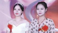 湖北长阳特殊婚礼感动全场 新郎新娘竟都是女子