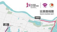 2017武汉女子半马抽签结果揭晓 赛事线路正式发布