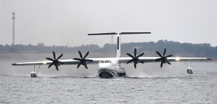 """""""鲲龙""""AG600在荆门成功水上首飞"""