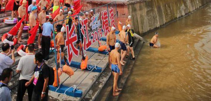 2019第45届武汉7·16渡江节