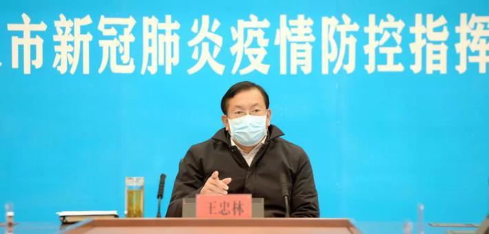 武汉市委书记王忠林:必须背水一战