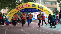 """2018武汉马拉松""""跑步吧爸爸""""活动顺利落幕"""