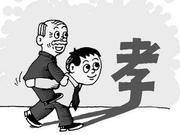 """超越血缘!""""荆门孝子""""赡养残疾老人39年"""