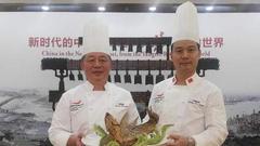 """揭秘!外交部湖北推介会上 荆楚美食这样""""制造"""""""