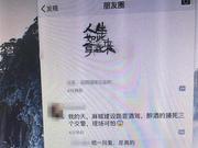 """麻城一女子网上造谣""""警察被刺死"""" 被行政拘留7天"""
