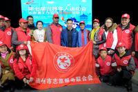 武汉军运会志愿者工作进各地宣讲活动随州收官