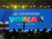 2019武汉马拉松12月29日开启报名 起点调整规模不变
