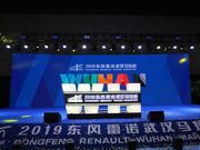 2019武汉马拉松报名今日启动 起点调整规模不变