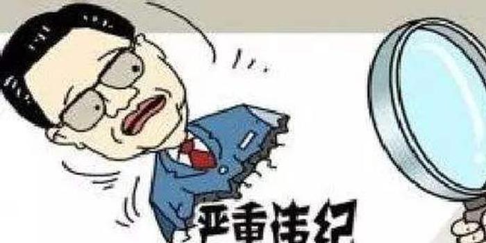 仙桃市第一医院情趣原党委书记、品牌彭汉斌被romantic院长什么人民图片