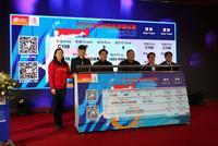 2019年羽毛球亚锦赛4月再战江城 市民50元可看小组赛