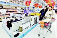 阴雨绵绵罩江城:蔬菜贵了 取暖器火了 洗车店哭了