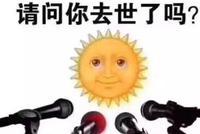 武汉已连阴13天 平均每天日?#25112;?.3小时创历史新低