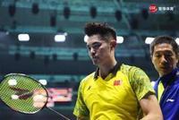 武汉进入羽毛球亚锦赛时间 球迷多重福利开启