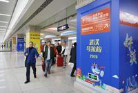 武汉地铁全力助跑汉马 7条地铁线路提前开班