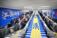 坐地铁观汉马 这14座地铁站可前往赛场附近观看比赛