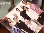 武汉一家七人登记无偿捐献遗体:能治病救人是好事