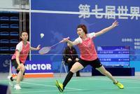 军运会羽毛球项目测试赛在武汉大学卓尔体育馆举行
