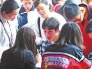 """2019中招咨询点 学校如何应对""""新高考""""成热门话题"""