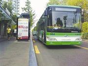 高考期间考生可凭准考证免费乘坐武汉公交