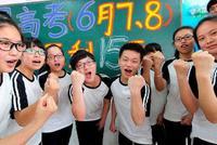 湖北:不得向考生所在中学提供高考成绩、名次等信息