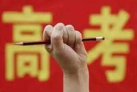 武汉55个考点37个在地铁沿线 高考出行指南看这里